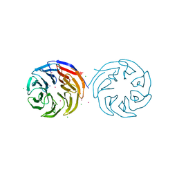 Molmil generated image of 4yvd