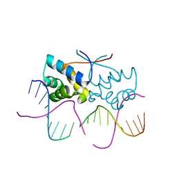 Molmil generated image of 4z59