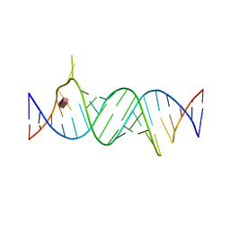 Molmil generated image of 4zc7