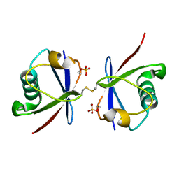 Molmil generated image of 4zpz