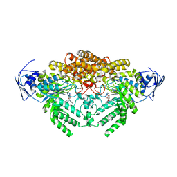 Molmil generated image of 5a6b