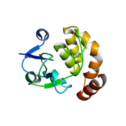 Molmil generated image of 5ap8