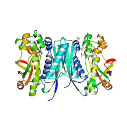 Molmil generated image of 5avm