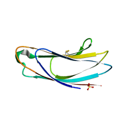 Molmil generated image of 5azx