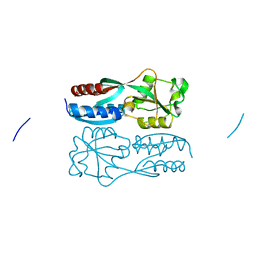 Molmil generated image of 5b7d