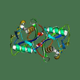 Molmil generated image of 5bon