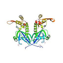 Molmil generated image of 5bs6