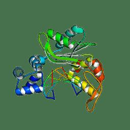 Molmil generated image of 5cj7