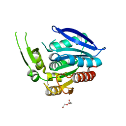 Molmil generated image of 5cml