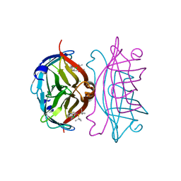 Molmil generated image of 5cse