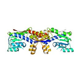 Molmil generated image of 5d5t