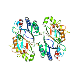 Molmil generated image of 5de0