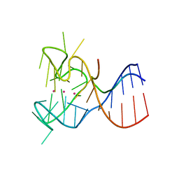 Molmil generated image of 5de5