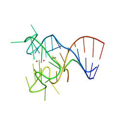 Molmil generated image of 5dea