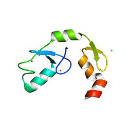 Molmil generated image of 5dka