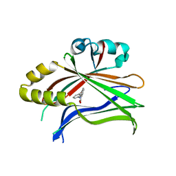 Molmil generated image of 5dqe