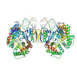 Molmil generated image of 5dqu
