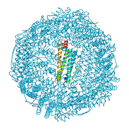 Molmil generated image of 5e2d