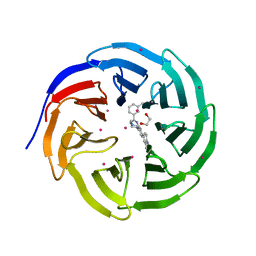 Molmil generated image of 5eam