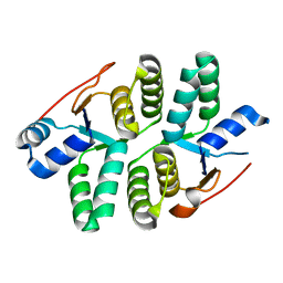 Molmil generated image of 5ecw