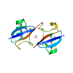 Molmil generated image of 5emz