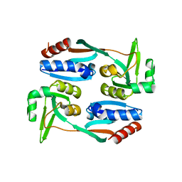 Molmil generated image of 5fhk