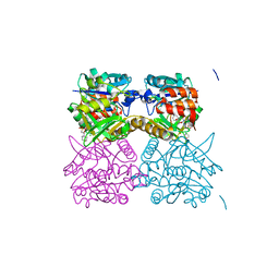 Molmil generated image of 5fu0