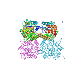 Molmil generated image of 5fu8
