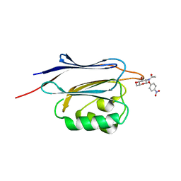 Molmil generated image of 5ggn