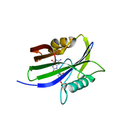 Molmil generated image of 5ghi
