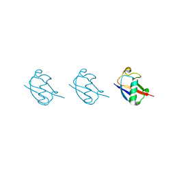 Molmil generated image of 5go7