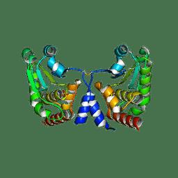 Molmil generated image of 5gtj