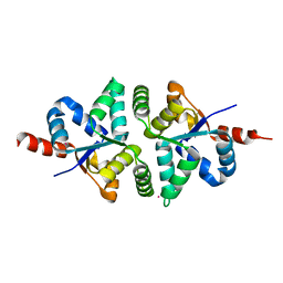 Molmil generated image of 5h4h