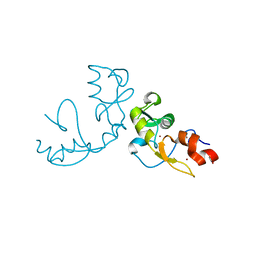 Molmil generated image of 5h7r