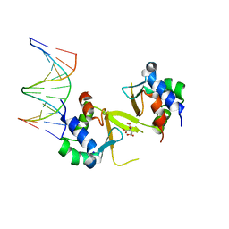 Molmil generated image of 5hdn
