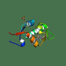 Molmil generated image of 5hmi