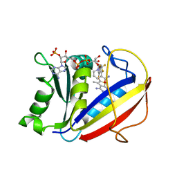 Molmil generated image of 5hve