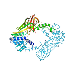 Molmil generated image of 5hzm