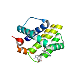 Molmil generated image of 5if4
