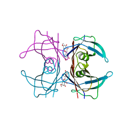 Molmil generated image of 5ihh