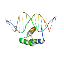 Molmil generated image of 5jlw
