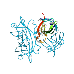 Molmil generated image of 5k67