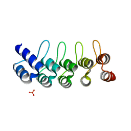 Molmil generated image of 5kng