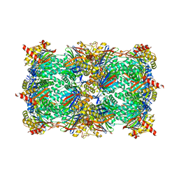 Molmil generated image of 5l5e