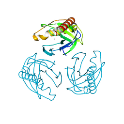 Molmil generated image of 5ls0