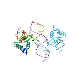 Molmil generated image of 5mey