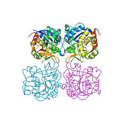 Molmil generated image of 5mj7