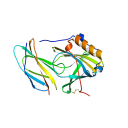 Molmil generated image of 5n48