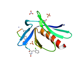 Molmil generated image of 5nd0