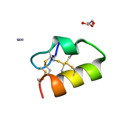 Molmil generated image of 5ngn